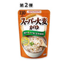 【セブンイレブン限定】スーパー大麦がゆ 鶏とホタテのだし仕立て