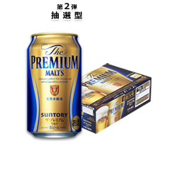 【Amazon.co.jp限定】ザ・プレミアム・モルツ 350ml×24本