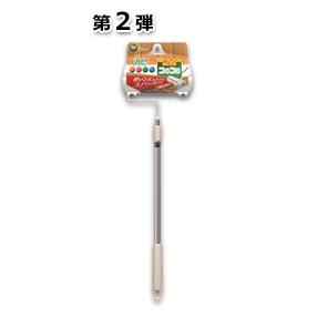 【Amazon.co.jp限定】ニトムズ コロコロ フロアクリン スカットカット 本体伸縮 C4433