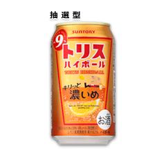 【サークルKサンクス限定】トリスハイボール缶〈キリッと濃いめ〉350ml