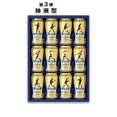 第3弾_【Amazon.co.jp限定】ザ・プレミアム・モルツ イチローデザイン缶 オリジナルギフトセット 350ml×12本