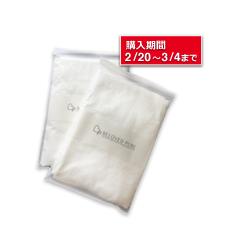 【Amazon.co.jp限定】【今治タオル認定】超長綿使用 BELOVED PUREフェイスタオル(ホワイト)