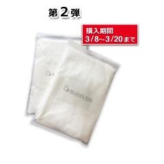 第2弾_【Amazon.co.jp限定】【今治タオル認定】超長綿使用 BELOVED PUREフェイスタオル(ホワイト)