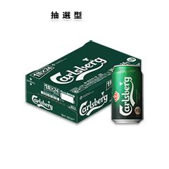 【Amazon.co.jp限定】カールスバーグ 350ml×24本