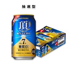 【Amazon.co.jp限定】サントリー 頂〈極上ZERO〉350ml×24本