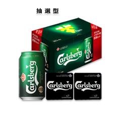 【Amazon.co.jp限定】カールスバーグ 350ml×8本 オリジナルラバーコースター2個付セット