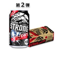 第2弾_【Amazon.co.jpでの購入限定】キリン The STRONG ハードDRY 350ml × 24本