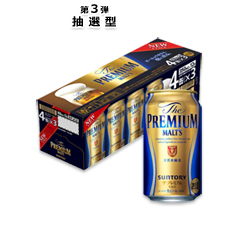 第3弾_【Amazon.co.jp限定】ザ・プレミアム・モルツ 350ml×12本