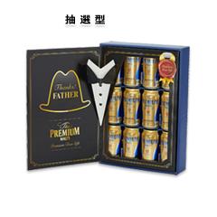 【Amazon.co.jp限定】ザ・プレミアム・モルツ 350ml×12本 父の日オリジナルギフトセット