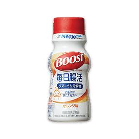 【静岡限定】BOOST 毎日腸活