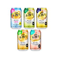 キリン 本搾り(TM) チューハイ 350ml缶