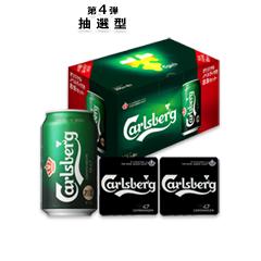 第4弾_【Amazon.co.jp限定】カールスバーグ 350ml×8本 オリジナルラバーコースター2個付セット