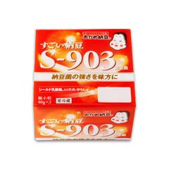 【関西限定】すごい納豆S-903