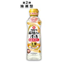 第2弾_タカラ「料理のための清酒」〈米麹双麹仕込〉500ml らくらく調節ボトル
