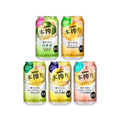 【買う前に応募!】実質無料!キリン 本搾り(TM) チューハイ 350ml缶〈四季柑+定番4品〉