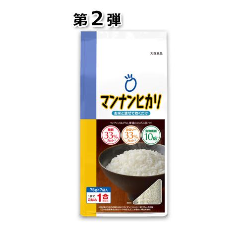第2弾【ダイレックス限定】マンナンヒカリ 525g【スティックタイプ】