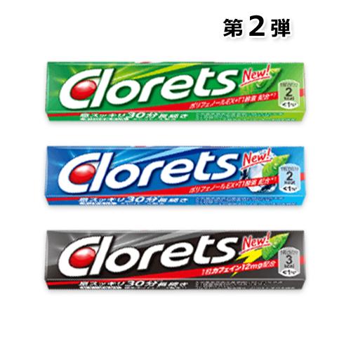 第2弾 クロレッツ XP オリジナルミント(粒)/クリアミント(粒)/シャープミント(粒)