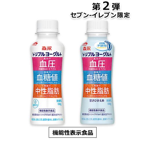 トリプルヨーグルト ドリンクタイプ/トリプルヨーグルト 砂糖不使用 ドリンクタイプ