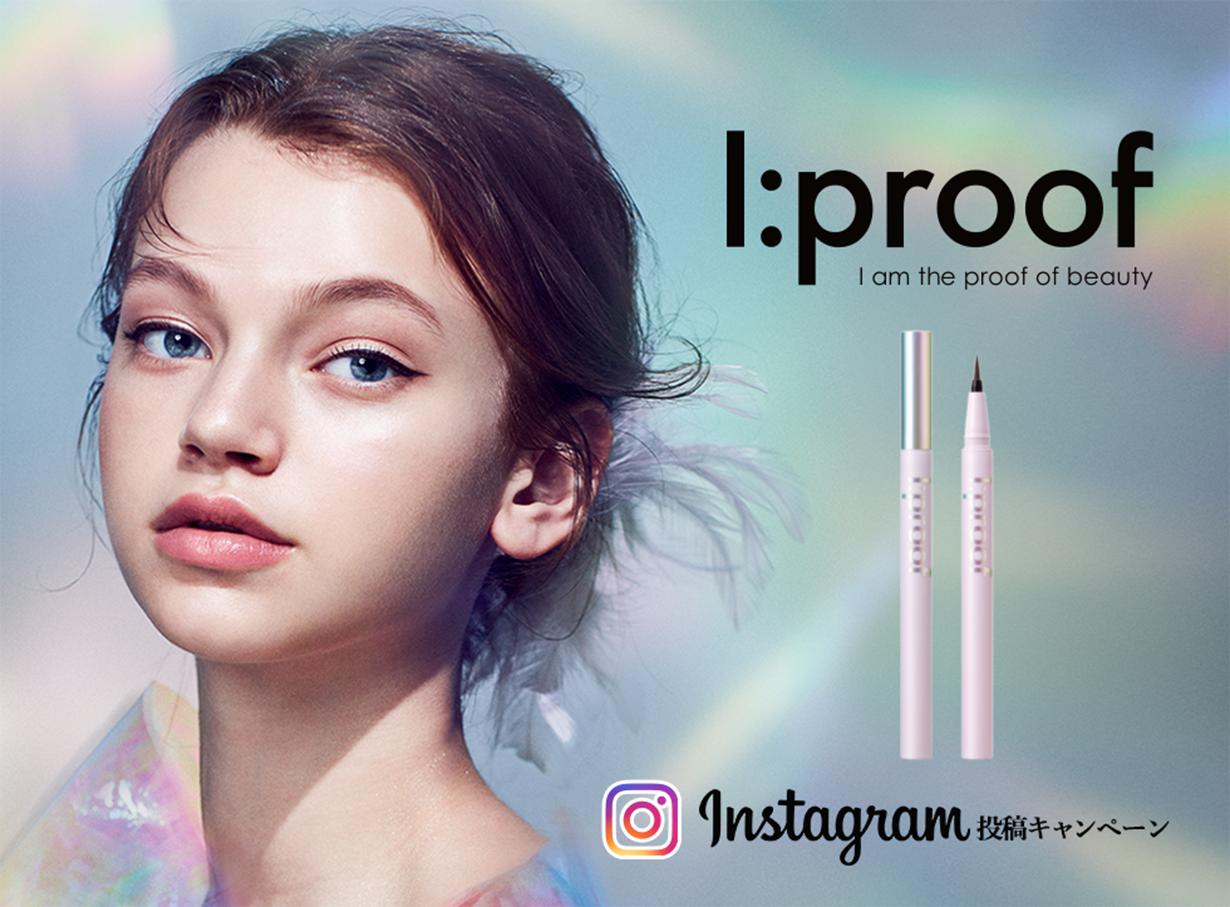 I:proof Instagram投稿キャンペーン